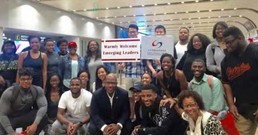 Morgan State president leads HBCU students on cultural exchange trip to China