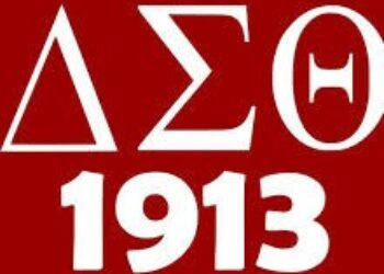 108 Years of service: The call. The journey. The destination